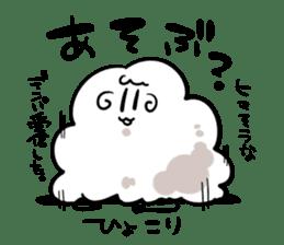 Sheep sticker #1005993