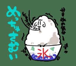 Sheep sticker #1005995