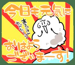 Sheep sticker #1005996