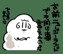 Sheep sticker #1005998