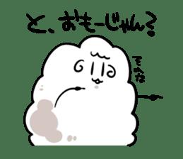 Sheep sticker #1005999