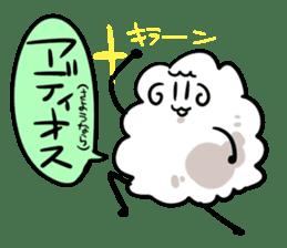 Sheep sticker #1006005