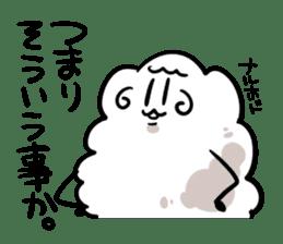 Sheep sticker #1006006