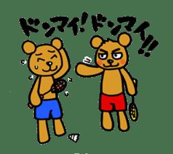 kuma-goro sticker #1006396