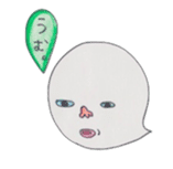 OBAKE sticker #1008367