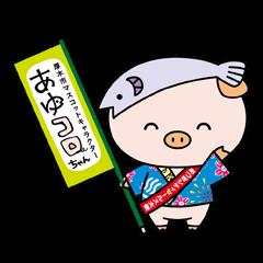 Ayukoro-chan formal Sticker
