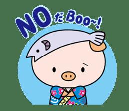 Ayukoro-chan formal Sticker sticker #1008688