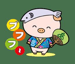 Ayukoro-chan formal Sticker sticker #1008708