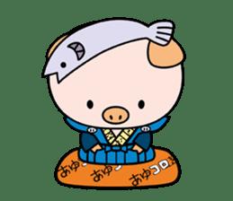 Ayukoro-chan formal Sticker sticker #1008716