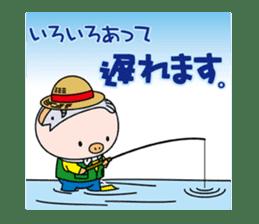 Ayukoro-chan formal Sticker sticker #1008721