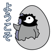 Pengin Life sticker #1009336
