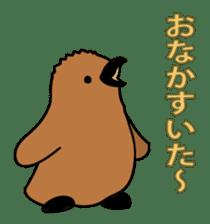 Pengin Life sticker #1009343