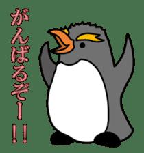 Pengin Life sticker #1009347