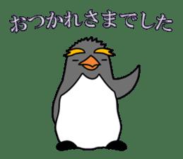 Pengin Life sticker #1009348