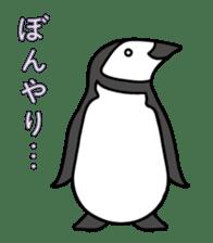 Pengin Life sticker #1009354