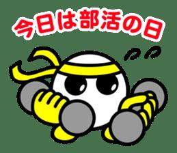 Vabo chan sticker #1009567