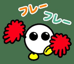 Vabo chan sticker #1009570