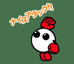 Vabo chan sticker #1009571