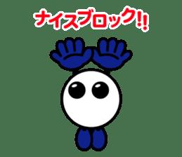 Vabo chan sticker #1009572