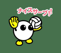 Vabo chan sticker #1009573
