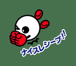 Vabo chan sticker #1009574