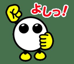 Vabo chan sticker #1009576