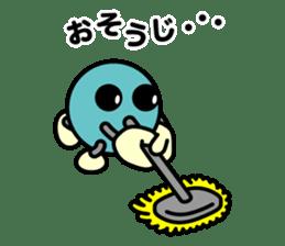 Vabo chan sticker #1009577