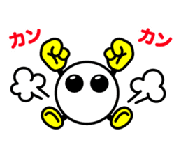 Vabo chan sticker #1009589