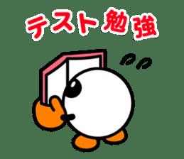 Vabo chan sticker #1009598
