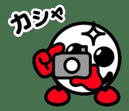 Vabo chan sticker #1009601
