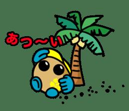 Vabo chan sticker #1009603