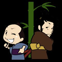 atutake's traditional charactor