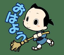 atutake's traditional charactor sticker #1011047