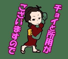 atutake's traditional charactor sticker #1011049