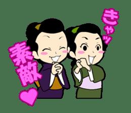 atutake's traditional charactor sticker #1011052