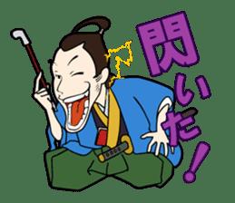 atutake's traditional charactor sticker #1011054
