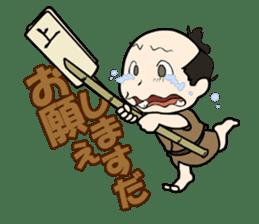 atutake's traditional charactor sticker #1011055