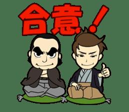 atutake's traditional charactor sticker #1011061