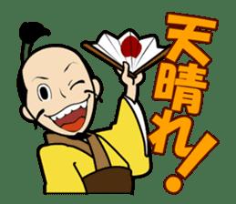 atutake's traditional charactor sticker #1011064