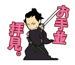 atutake's traditional charactor sticker #1011067