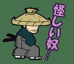 atutake's traditional charactor sticker #1011069