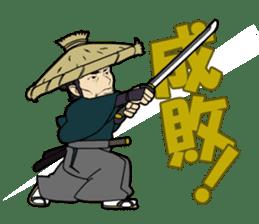 atutake's traditional charactor sticker #1011070
