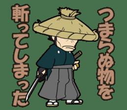 atutake's traditional charactor sticker #1011071
