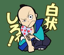 atutake's traditional charactor sticker #1011073