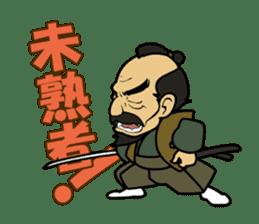 atutake's traditional charactor sticker #1011074