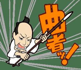 atutake's traditional charactor sticker #1011075