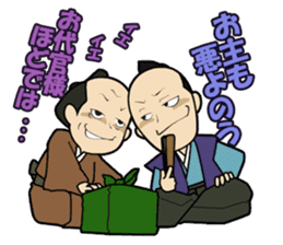atutake's traditional charactor sticker #1011079