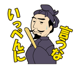 atutake's traditional charactor sticker #1011080