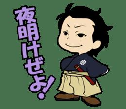 atutake's traditional charactor sticker #1011084