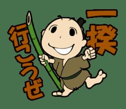atutake's traditional charactor sticker #1011085